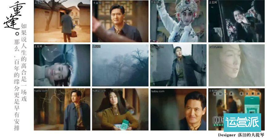 """张国荣:""""我对拍广告,比拍电影更挑"""""""