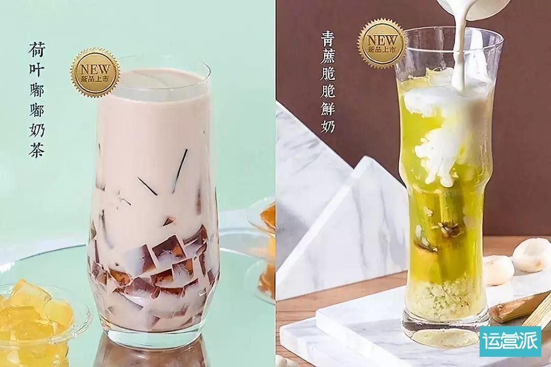 王老吉出奶茶!老品牌要玩什么新花样?
