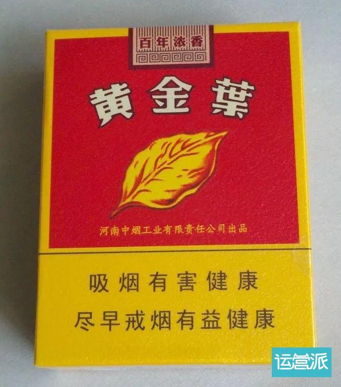 消失的烟草广告