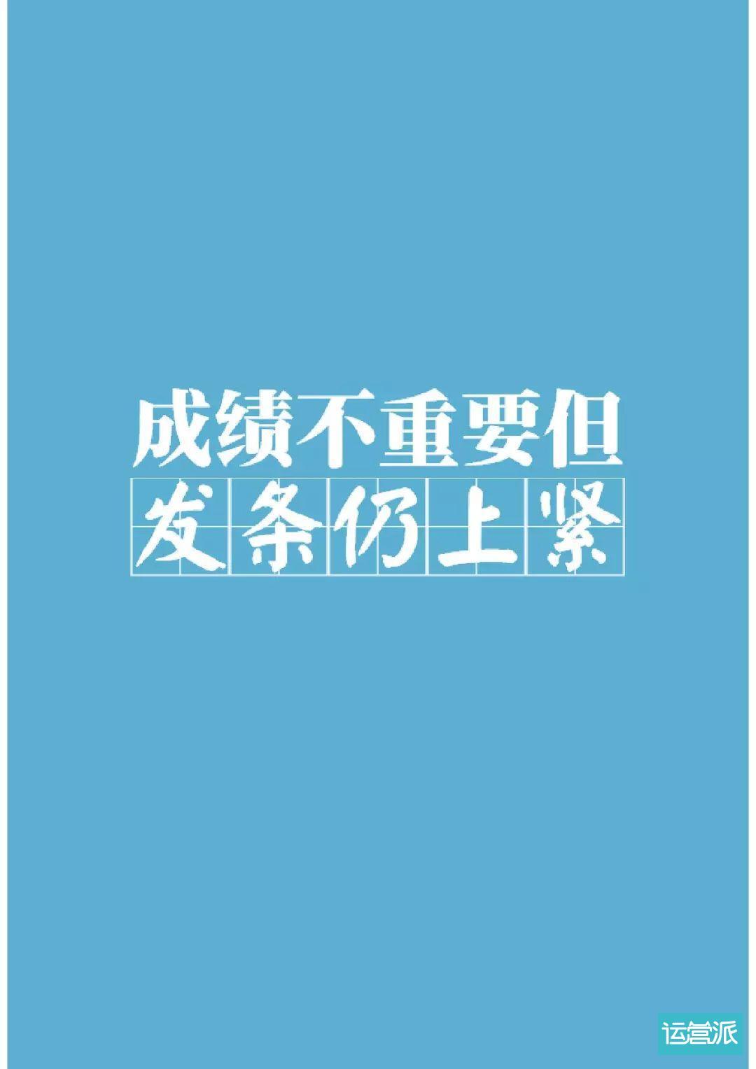 千禧一代:中国00后群体研究报告(附下载)