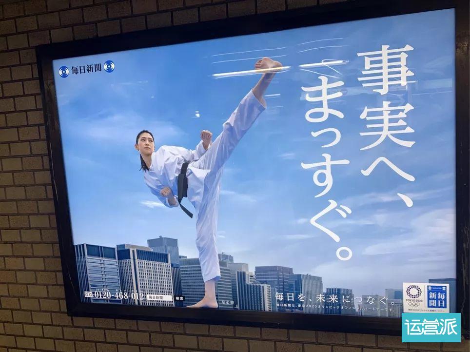 东京街头广告见闻