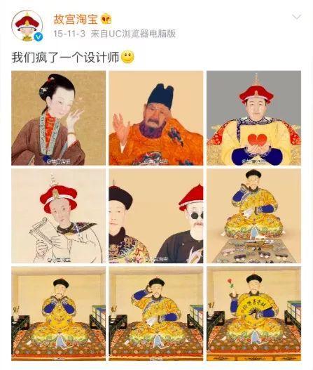 中国第一大潮牌,600岁的故宫如何年赚15亿?