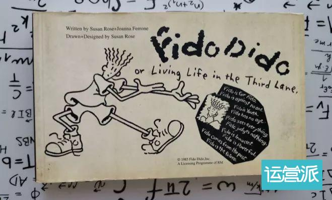 从7喜和FIDO DIDO,看品牌IP化的5件关键事