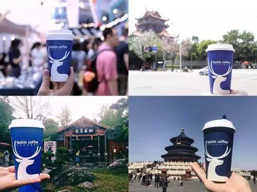 不到一年,席卷国内一二线城市,异军突起的瑞幸咖啡做对了什么?