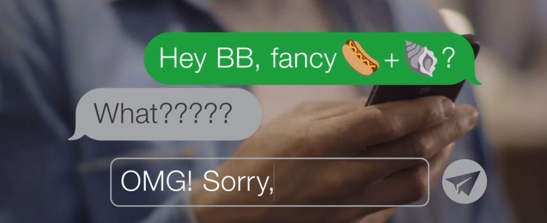 这么丑的emoji,凭什么成为商家的营销法宝?