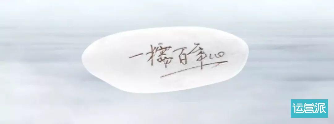 五芳斋今年的端午广告,让你失望了吗?