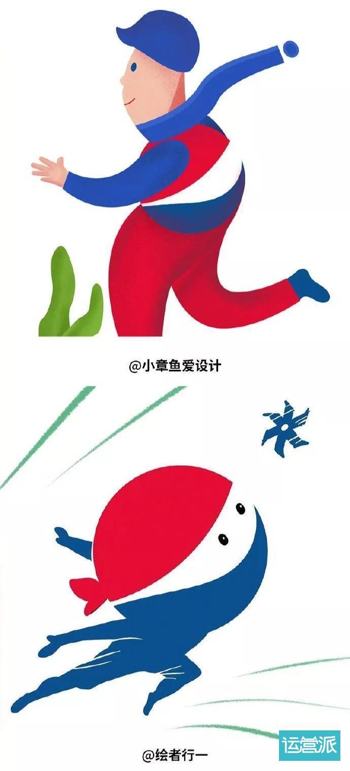 logo升级算什么?logo跨界你见过吗!