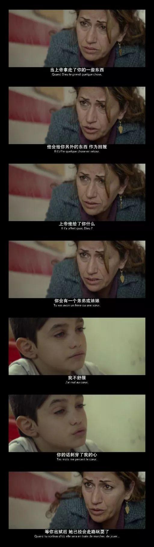 《何以为家》的海报文案,看哭了!