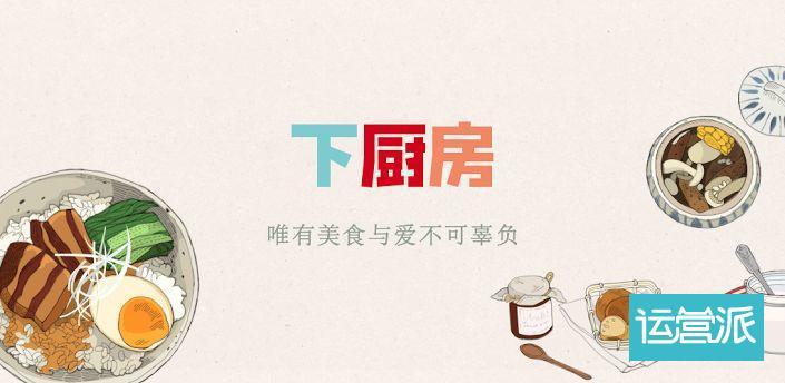 江小白、步履不停、许舜英,文案的第3种成功之道