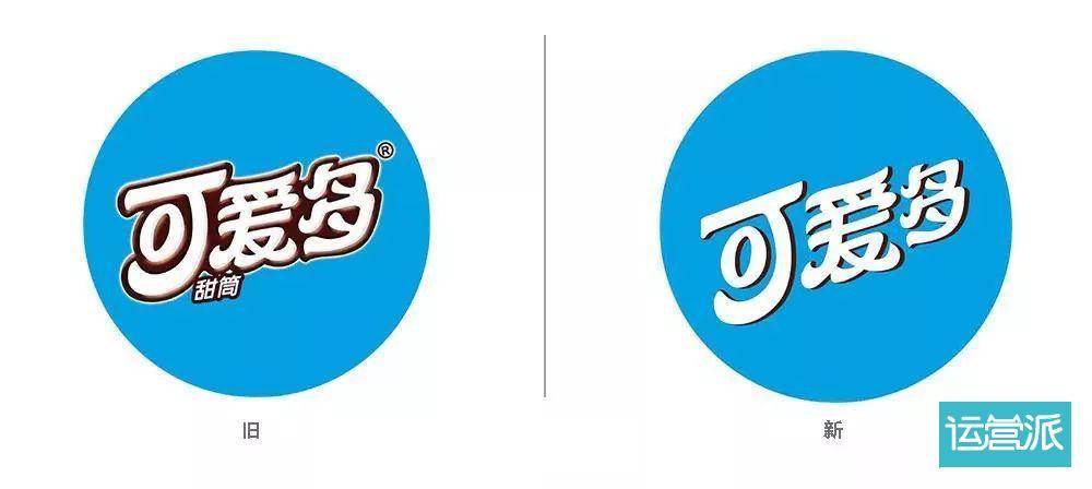 25个品牌把LOGO换成这样,真的好吗?