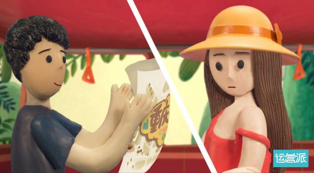 """统一""""麻辣爱情""""动画广告迅速燃爆""""圈层"""",动画营销正在成为新爆点!"""