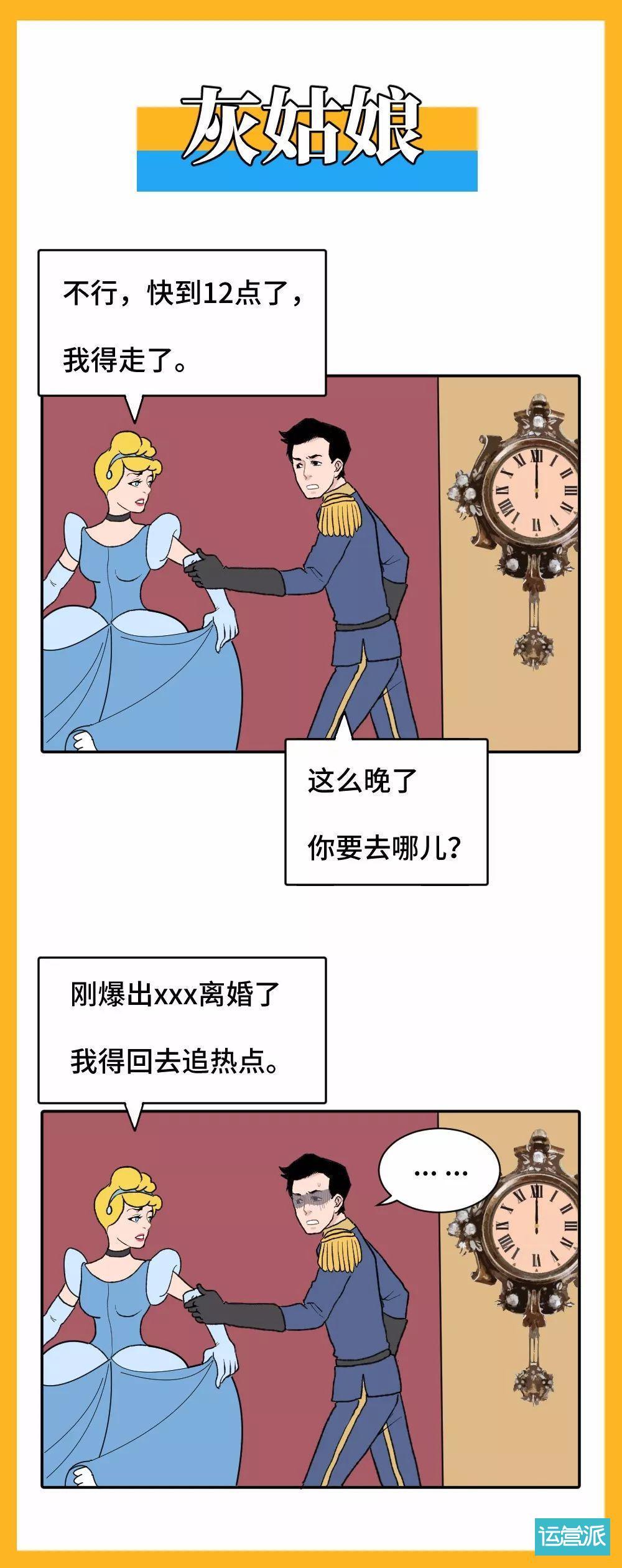 广告人的日常,太太太太太太太像童话了!
