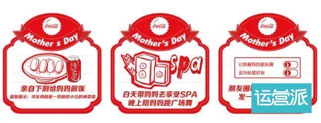 精选!八大行业母亲节品牌文案来了