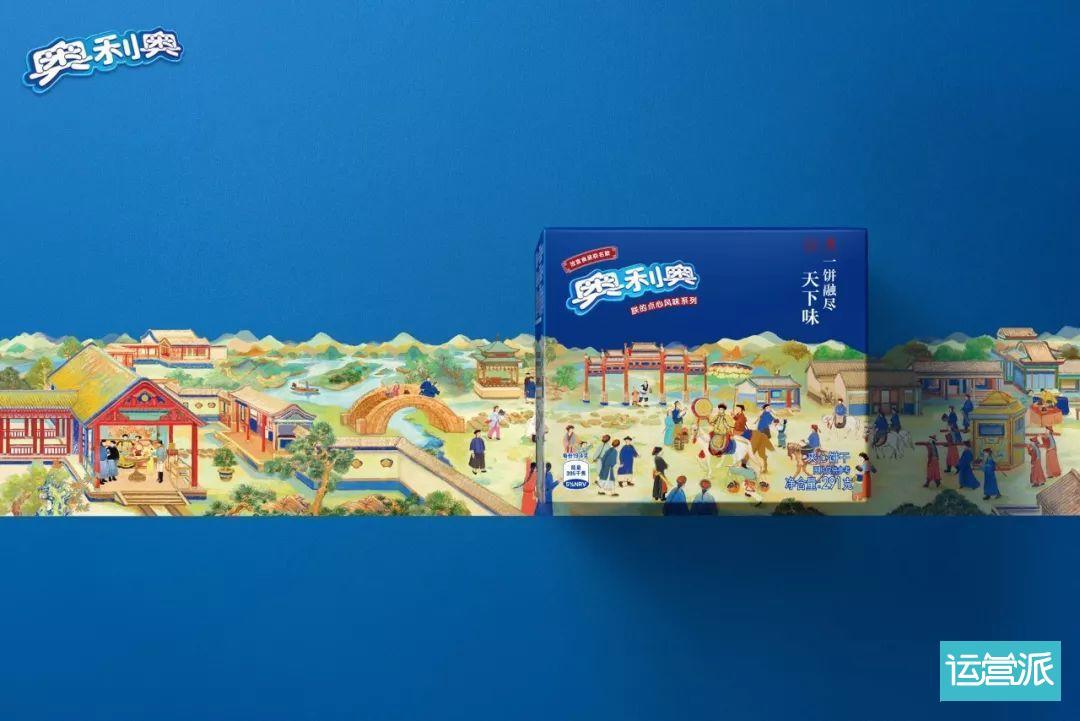 奥利奥,用10600块饼干建了一座故宫。