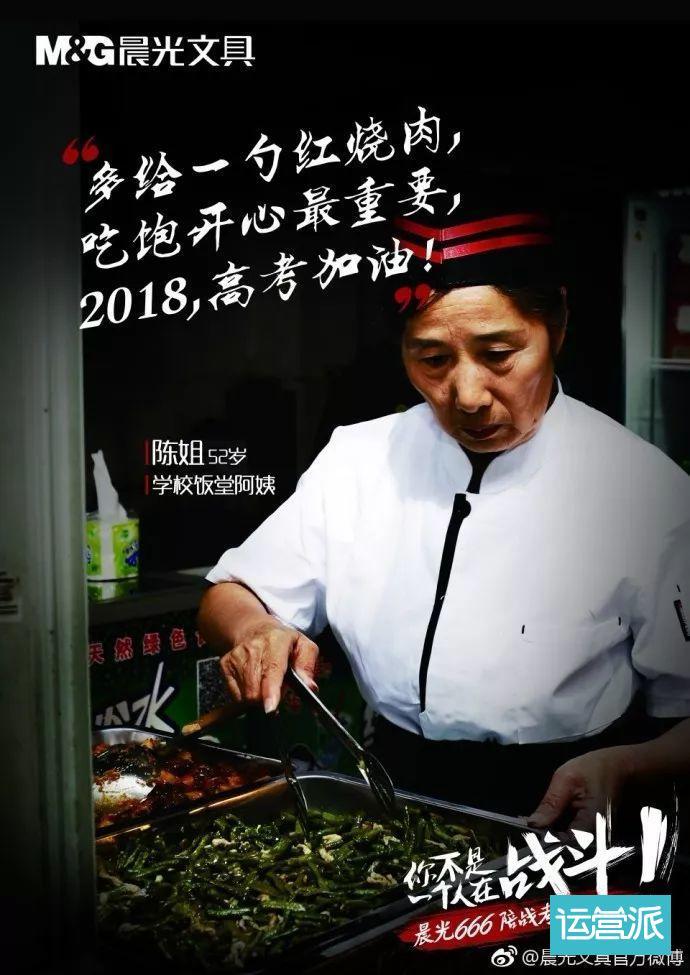 特辑 | 6月新媒体营销热点日历!
