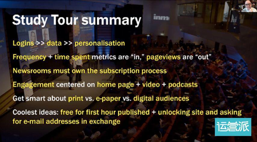 向北欧媒体学习订阅秘籍:做增长这件事,越发考验综合能力了