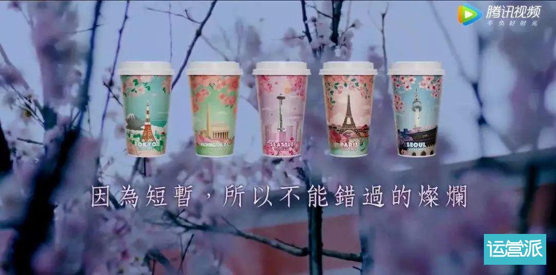 2019台湾广告流行语金句奖揭晓
