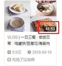 Vlog这个伪风口,忽悠了多少人