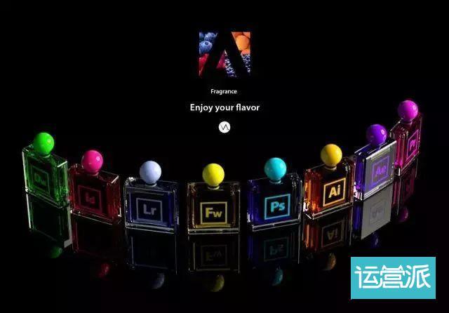 520创意合辑:麦当劳、宜家、Adobe…一个比一个会撩人