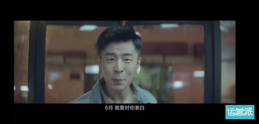 一支神奇的广告片,能看得你又哭又笑