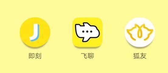 """搜狐推出社交产品""""狐友"""",社交是张朝阳的""""第二春""""吗?"""
