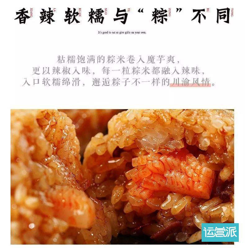 端午节,最全品牌创意粽子图鉴