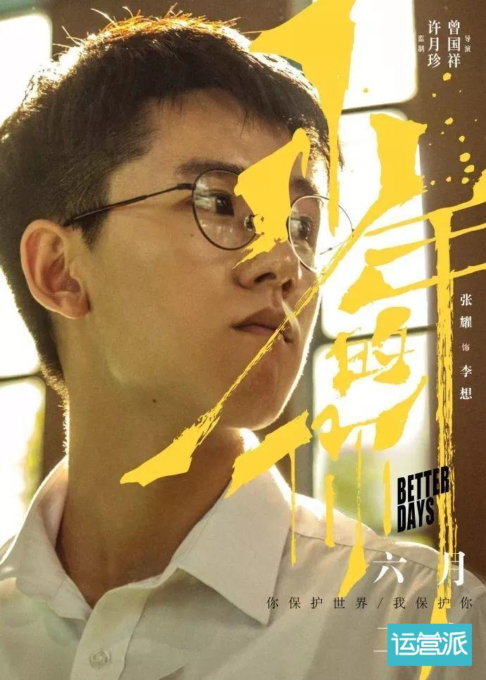 天才设计师黄海,又为新作出海报了!