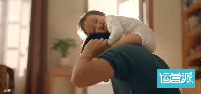 今年的父亲节短片中,这是最真相的一版