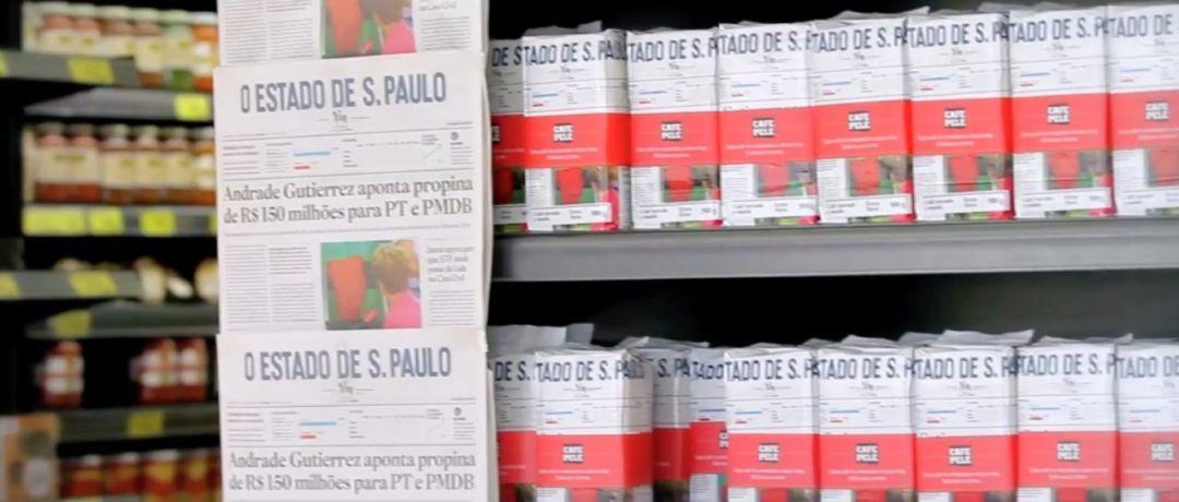 """一台印刷机把包装营销玩""""活""""了"""