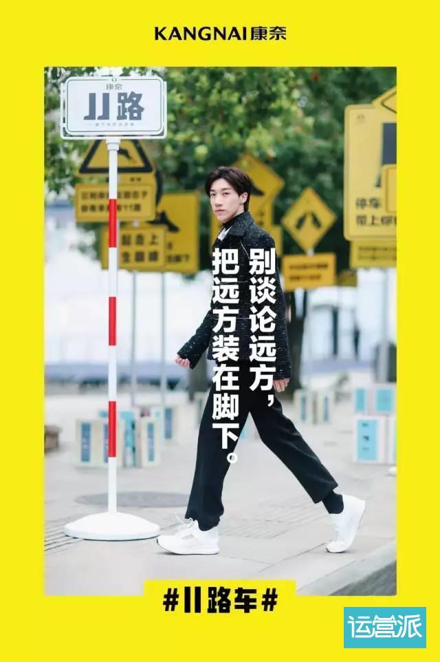年中文案大赏:Top20来了!