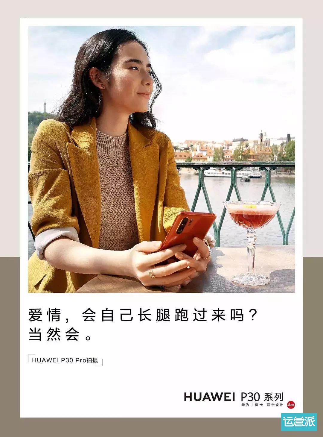 """谁说女人心难懂?华为用一支短片记录了""""她的心里话""""!"""