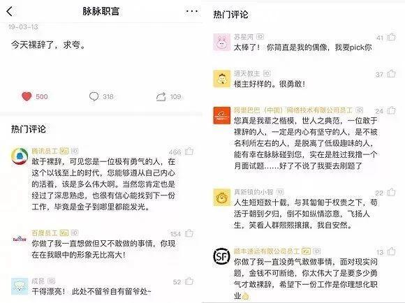 """中国职场社交困境:假""""社交""""还是真""""人脉""""?"""