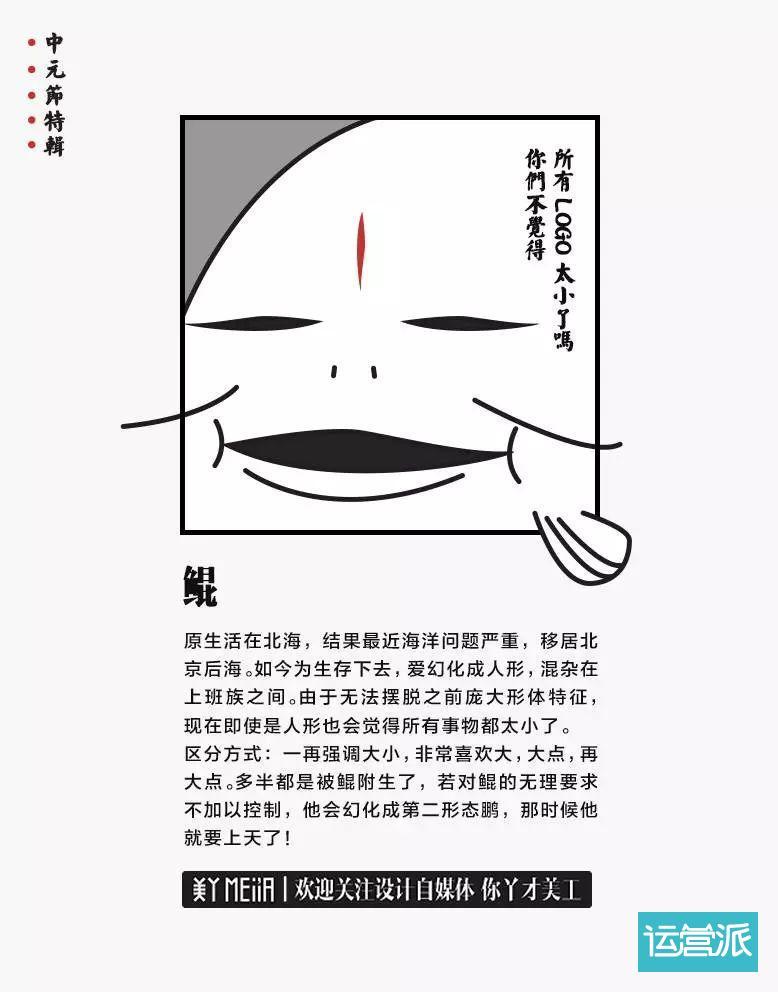 特辑 | 8月新媒体营销热点日历!