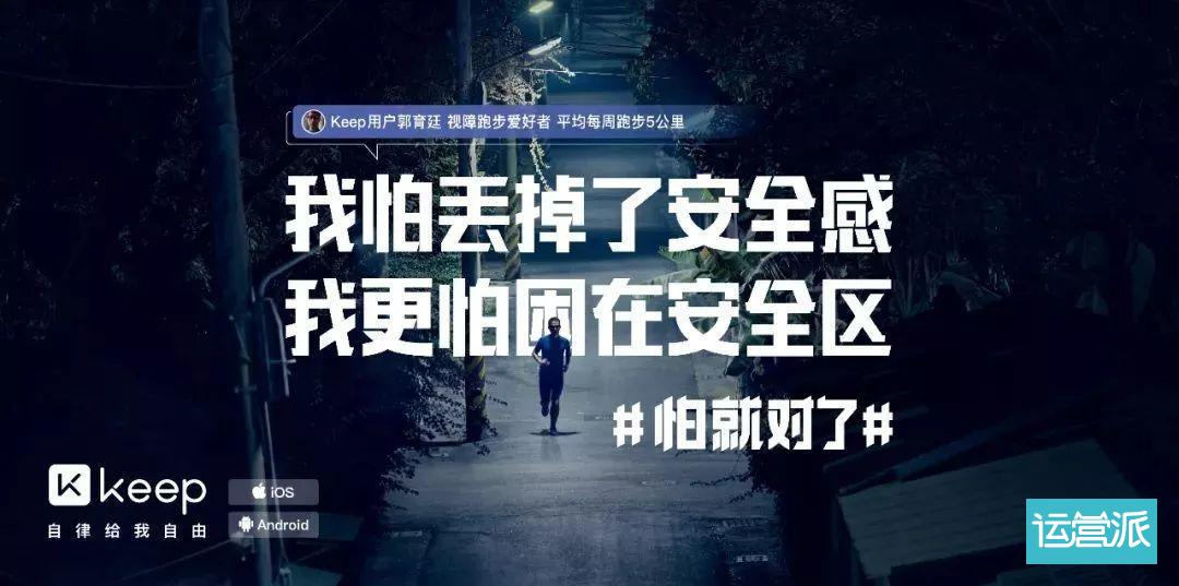 2019上半年必看精彩广告短片TOP10