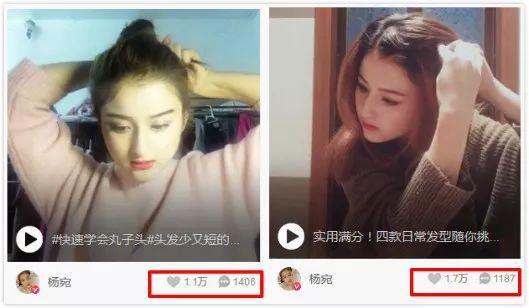 网红经纪人江湖:带出百万大号,但绝不自己做网红