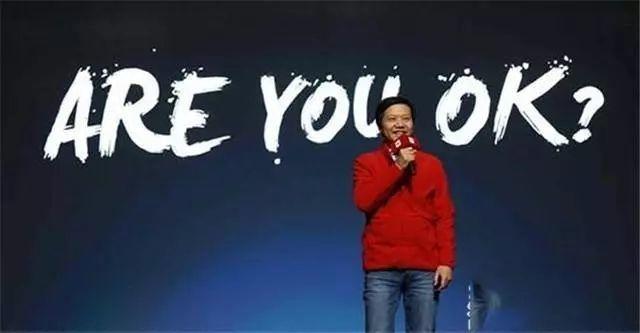 互联网十年记  「贾君鹏,你妈妈喊你回家吃饭」