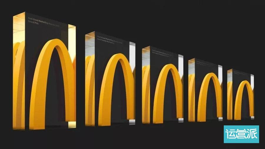 金拱门全新视觉识别设计,你爱吗?