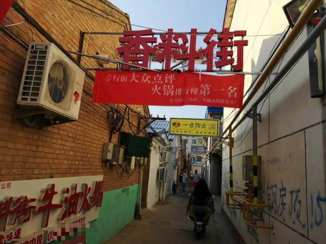 真实案例:火锅店不做任何活动促销,营业额增长50%+