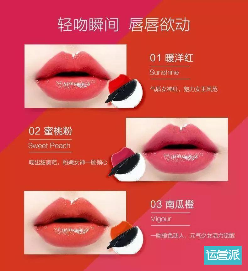 口红彩妆华丽登场,谁是美妆跨界的C位担当?