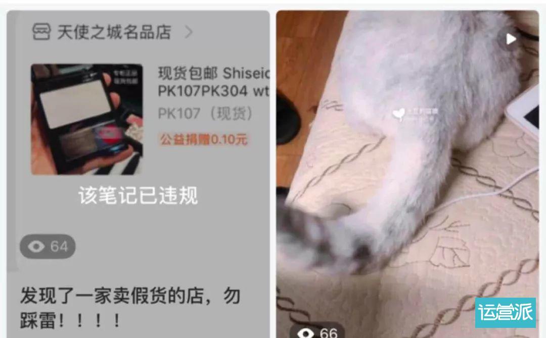 小红书KOL速成指南(2):笔记限流的秘密