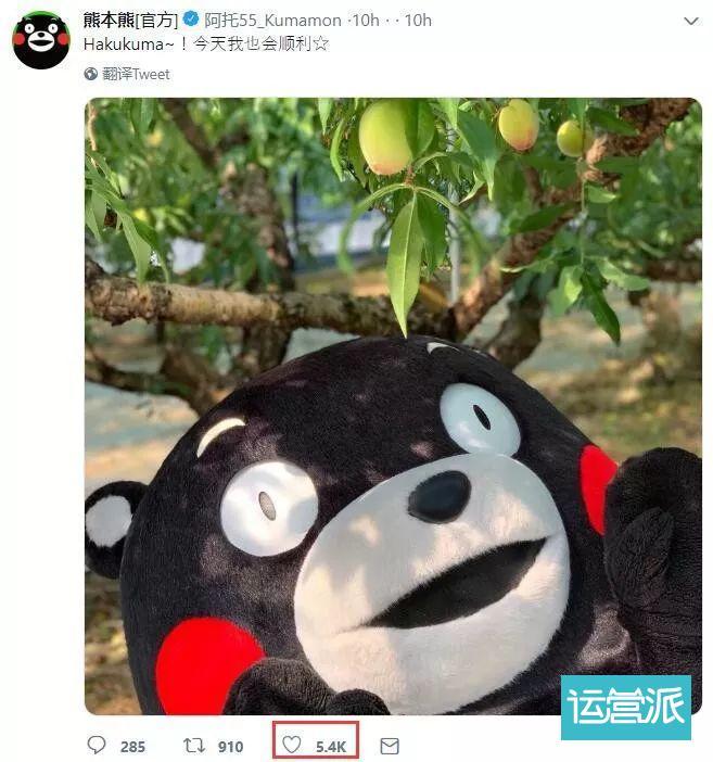 年赚1408亿日元,熊本熊为何能成为行走的印钞机?