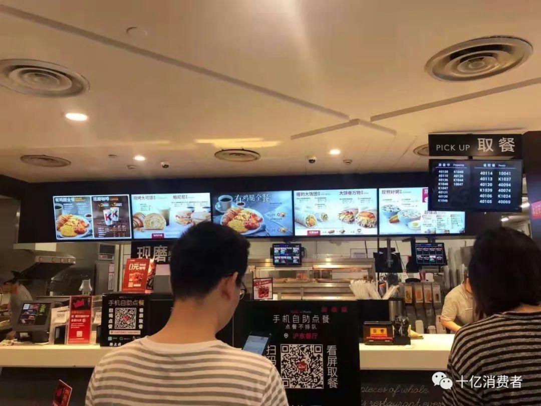 """肯德基""""串串香""""来了、为啥没人能反抢KFC的生意?"""