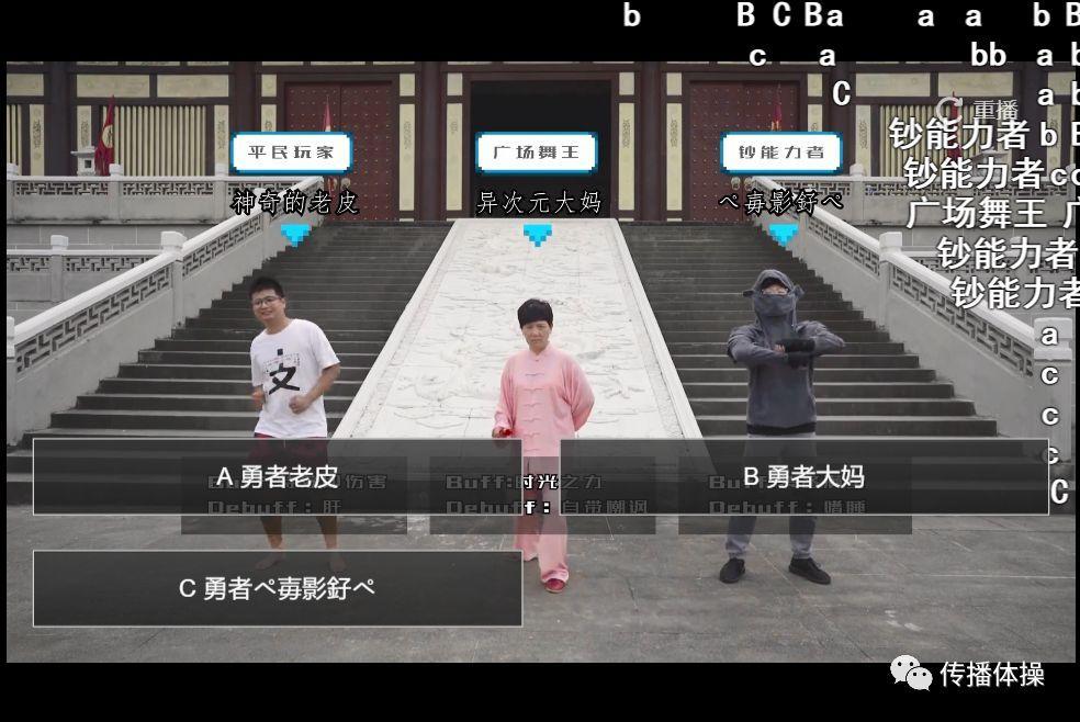 B站上的互动视频,这届年轻人会玩吗?