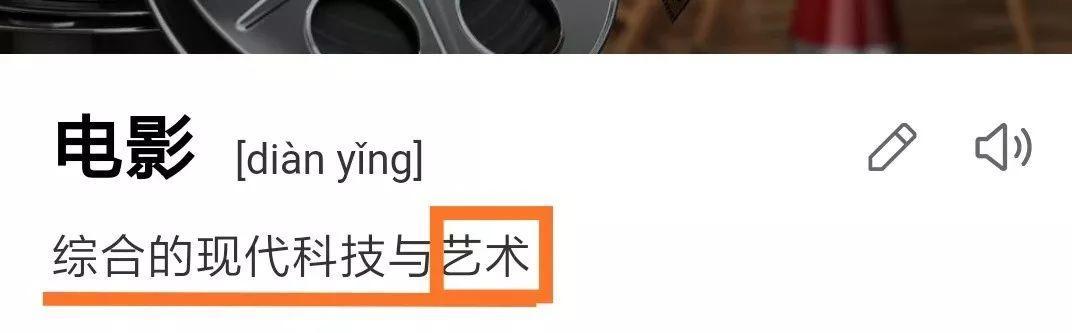"""""""咆哮体广告""""又上新,我觉得不行!"""