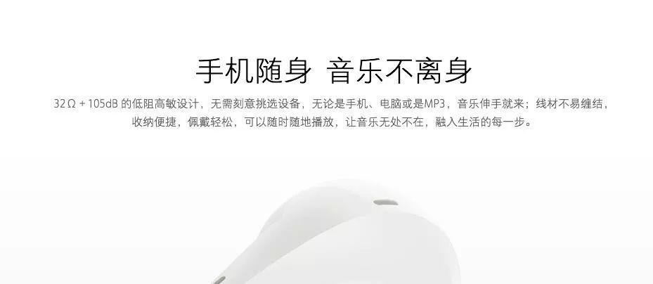 """为什么手机品牌都爱用""""苹果式文案""""?"""