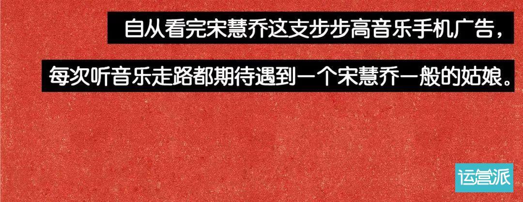 中国广告20年