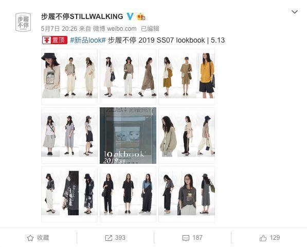这个堪称中国最文艺的小众品牌,如何赢得女文青的心年营收3000万