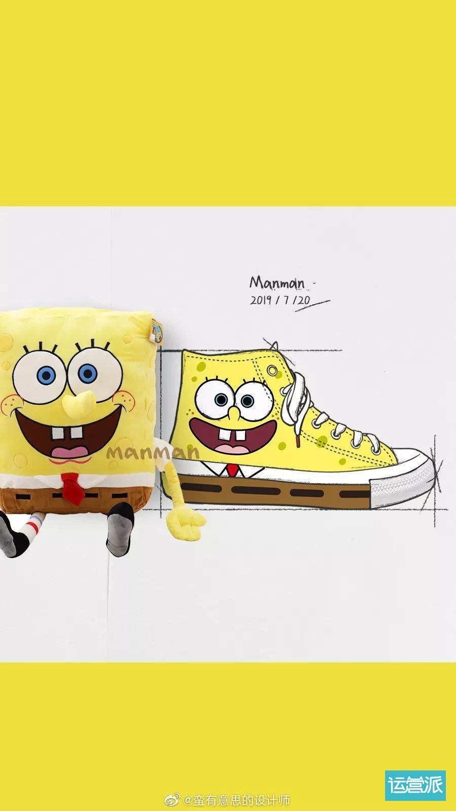 旺旺、乐事、奥利奥卖高帮鞋了?每一双都想要!!!