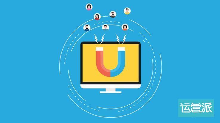 如何提高数字订阅用户的留存与新增?这份数据化运营打法请收好