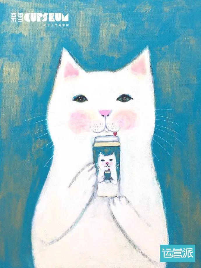 逆天了!奈雪居然请来几只猫打广告?
